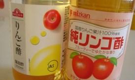 ダイエットに美容に体臭予防に♪話題のリンゴ酢効果が計り知れない!