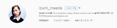 https://instagram.com/izumi_maeda/