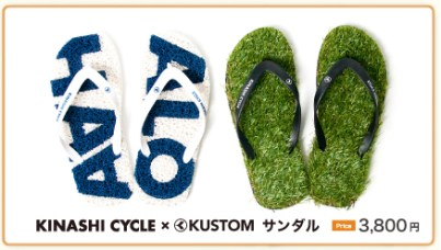 http://www.kinashi-cycle.com/goods/products/detail.php?product_id=236