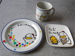 http://niwatoriokan.blog97.fc2.com/