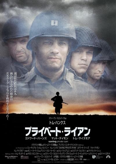 http://movies.yahoo.co.jp/