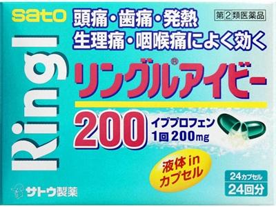 http://www.health.ne.jp/