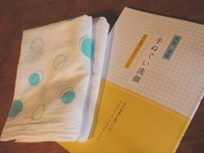 http://blog.goo.ne.jp/nishiyuri/e/f8f0f174f49777a9003aac14f0c219c4