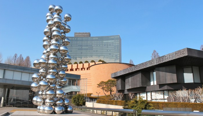 The three wings of the Leeum, Seoul|curlytraveller.com