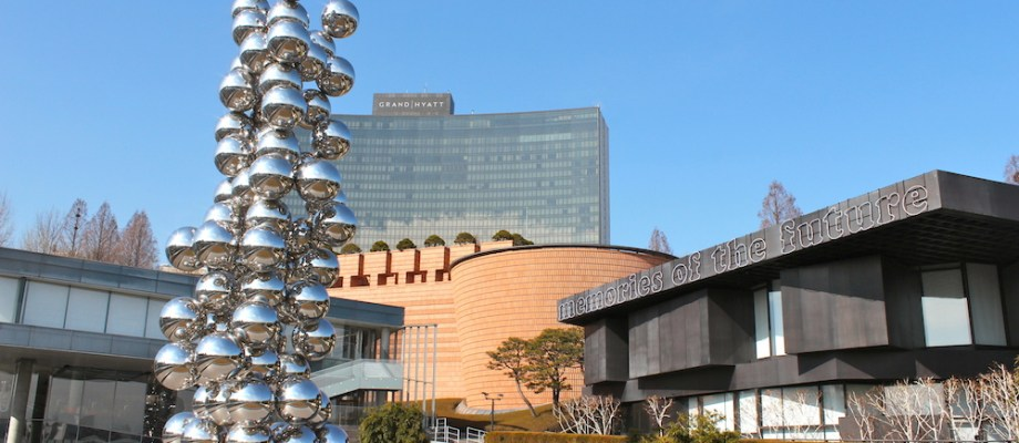 Leeum Samsung Museum of art Seoul – eclectic inside and out