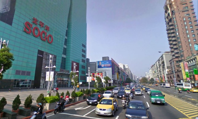 Shopping Malls in Taipei, Taiwan