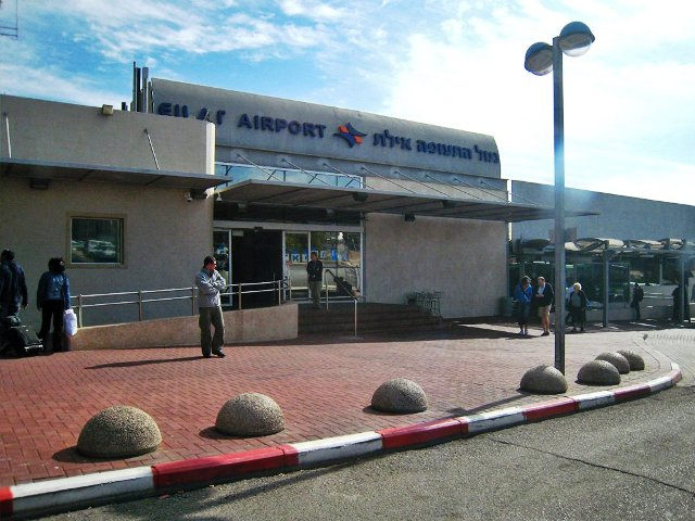 Getting to Eilat