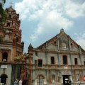 Peter & Paul Church Cebu