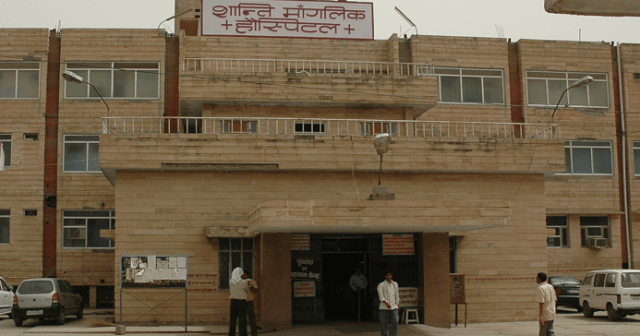 hospital, india, agra