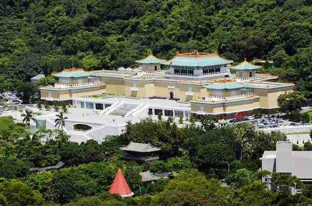 palace, museum, taipei, taiwan