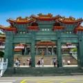 temple, nantou, taiwan, wen wu