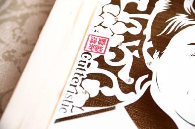 Cutteristic - Anniversary Gift Soentaryo Lie Hwa 5