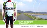 scherzo_2014sakura_readimgのコピー