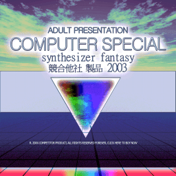 Computer Special Synthesizer Fantasy
