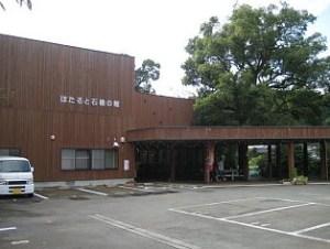 引用元:http://nishitetsu.yoka-yoka.jp/