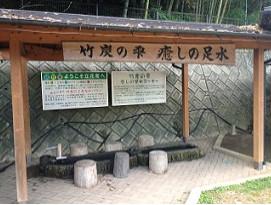 引用元:http://hirosanpo.web.fc2.com/