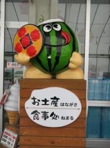 引用元:http://kahomari.n-da.jp/