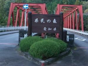 引用元:http://junnono.naturum.ne.jp/