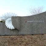 福島県 GWのおすすめ、いわきで化石を体験発掘する旅