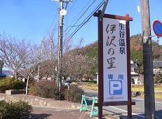引用元:http://blogs.yahoo.co.jp/