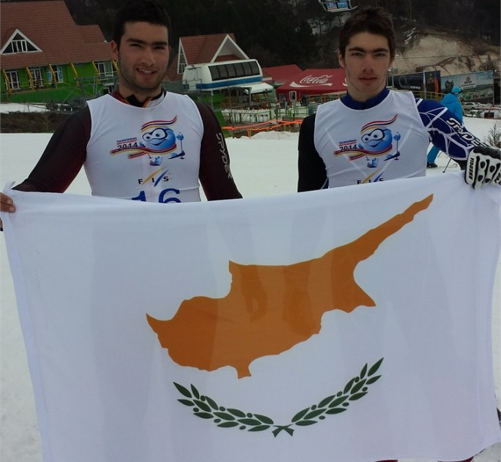 Brothers represent Cyprus at Pan Armenian Winter Games