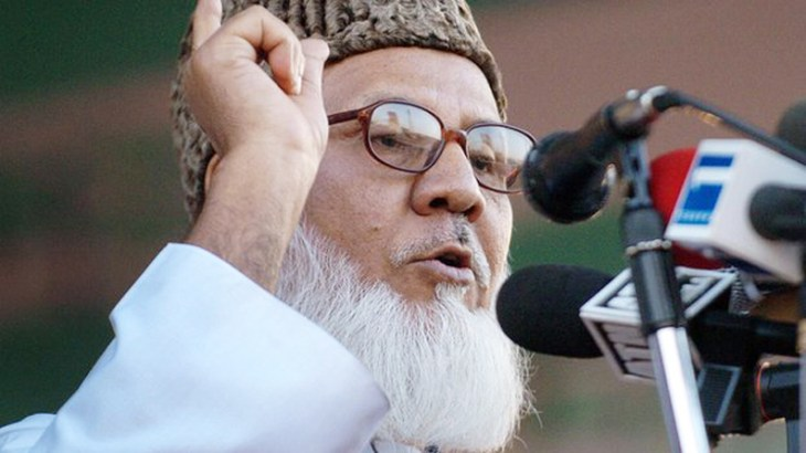 Bangladesh war crimes tribunal sentences Islamist leader to death