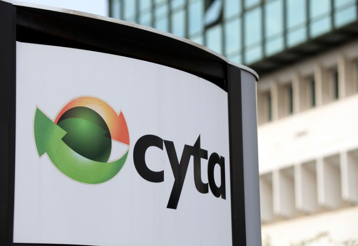 CyTA's profits fall for the fourth year in a row