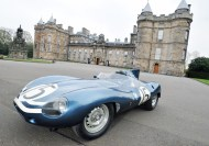 Unique cars confirmed for 2015 at the Palace of Holyroodhouse