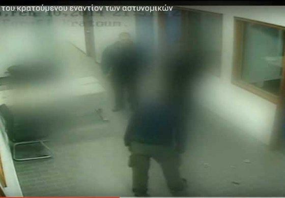 New video shows suspect's attack on policemen