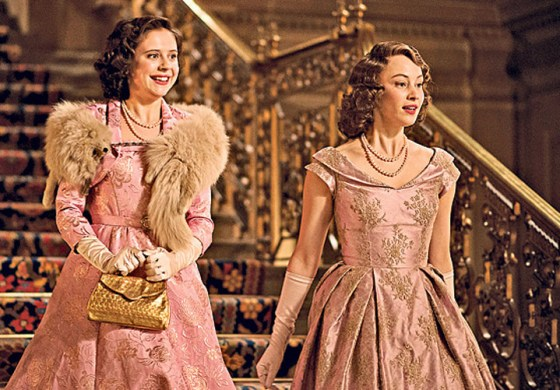 Film review: A royal night out**