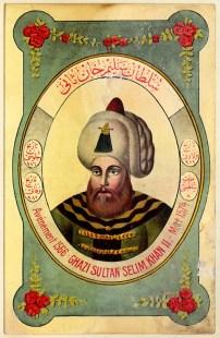 The start of Ottoman Cyprus