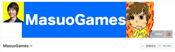 マスオゲームズのYouTUbe画像