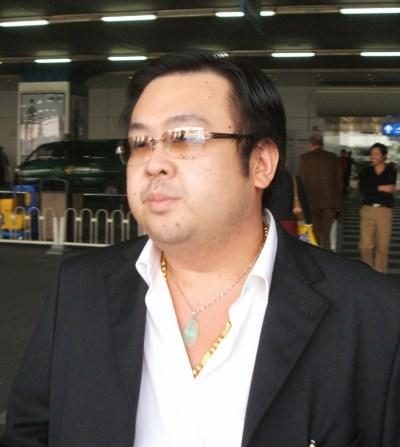 Malaysian police seek Kim Jong-nam's mistress as part of murder probe