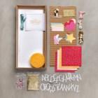 Perpetual Birthday Calendar Project Kit