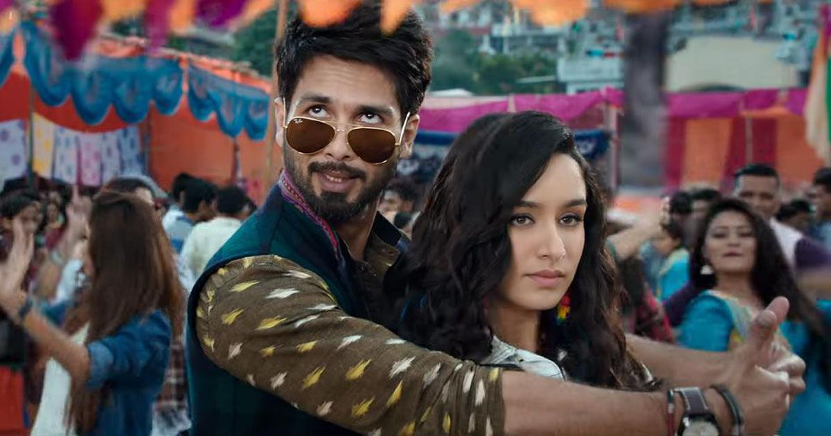 Watch  Shahid Kapoor and Shraddha Kapoor in  Gold Tamba  song from     Find out in this song from  Batti Gul Meter