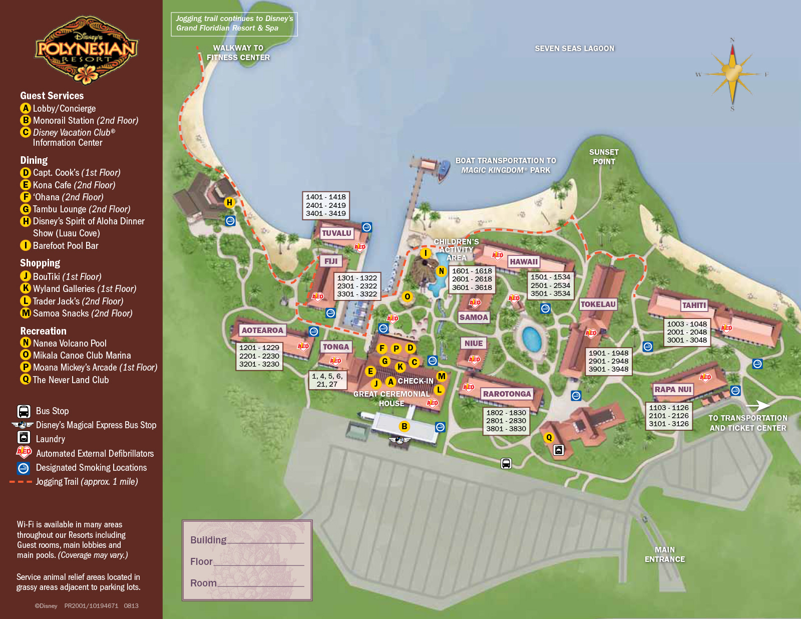 2013 Polynesian Resort guide map   Photo 1 of 1 2013 Polynesian Resort guide map