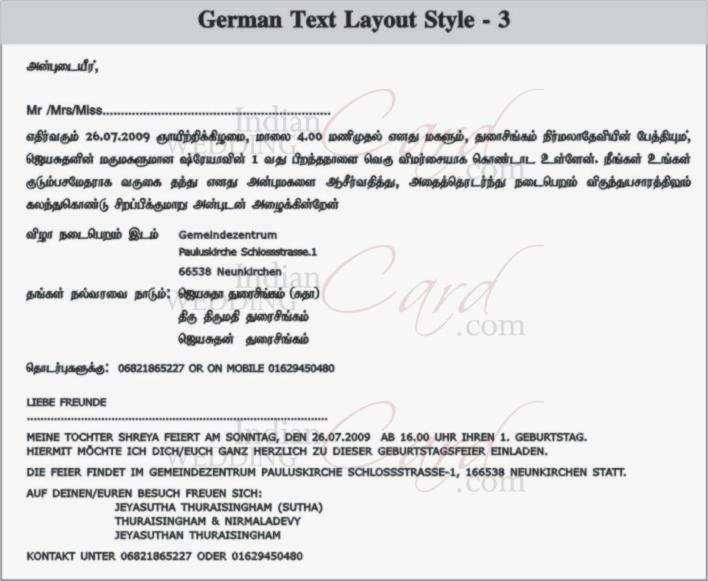 Birthday invitation letter in german language invitationswedd bilingual dialogue mail to refuse an invitation german stopboris Gallery