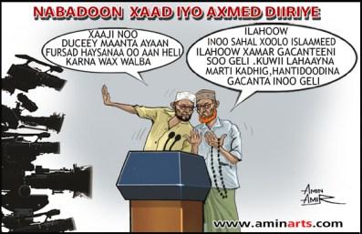 XAAD_IYO Axmed