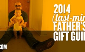 giftguide_fathersdaygiveaway2014_feat