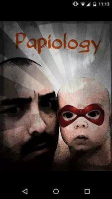papiology