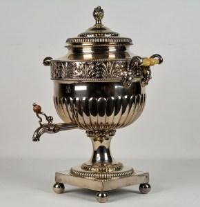 Tea Urn 2