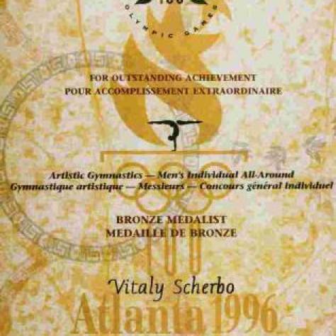 1996-olympic-winner-diploma-s
