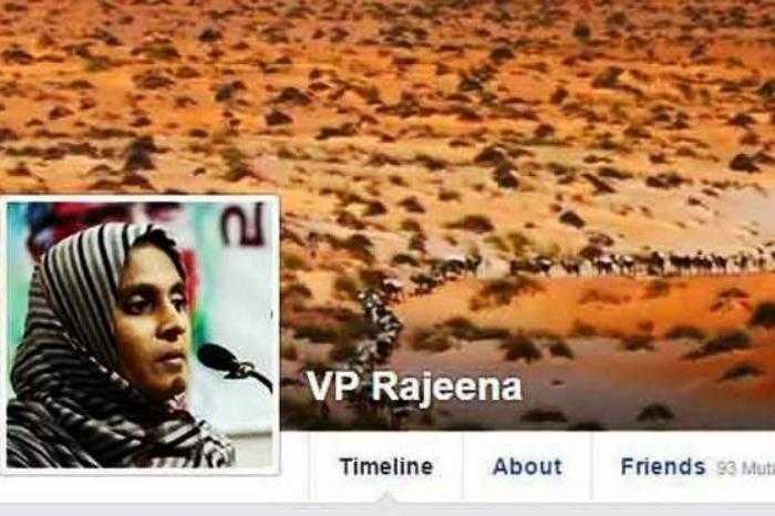 VP RAGEENA -fb