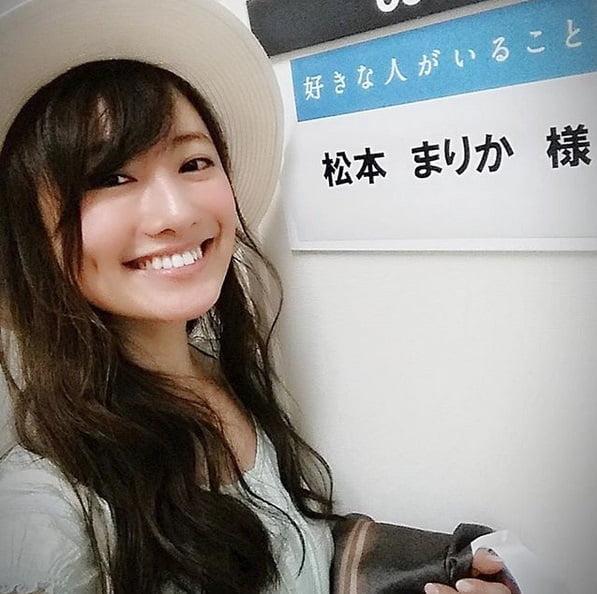 松本まりかの画像 p1_23