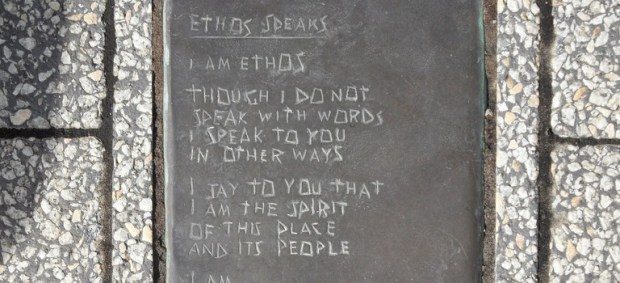 ethos poem photo