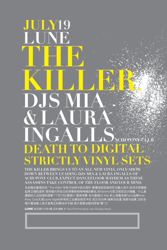 Killer_3_LRG_CURV