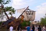 Treasure Cove – Shanghai Disneyland In Detail