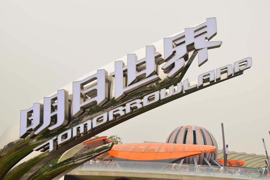 Tomorrowland - Shanghai Disneyland In Detail