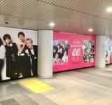 AAAが渋谷駅をジャック!超特大サイズのメンバーに胸キュン♡