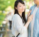 スピード婚・出会ってから付き合うまでが早い人の特徴
